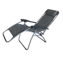 Relaxační lehátko (šedé)