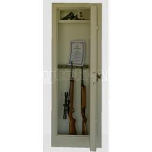 TREZOROVÁ SKŘÍŇ (trezor na zbraně) na 9 dlouhých zbraní WSA9