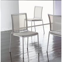 Židle FLY RE (ocel, síťovina)